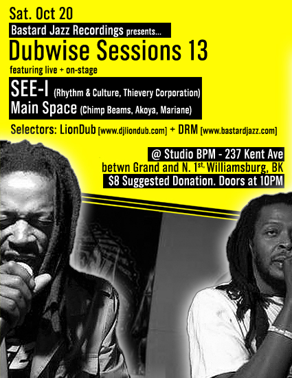 dubwise_see_i